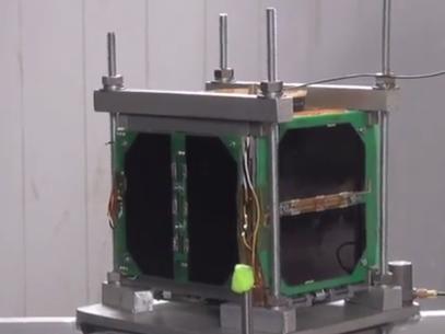 satelitepucp